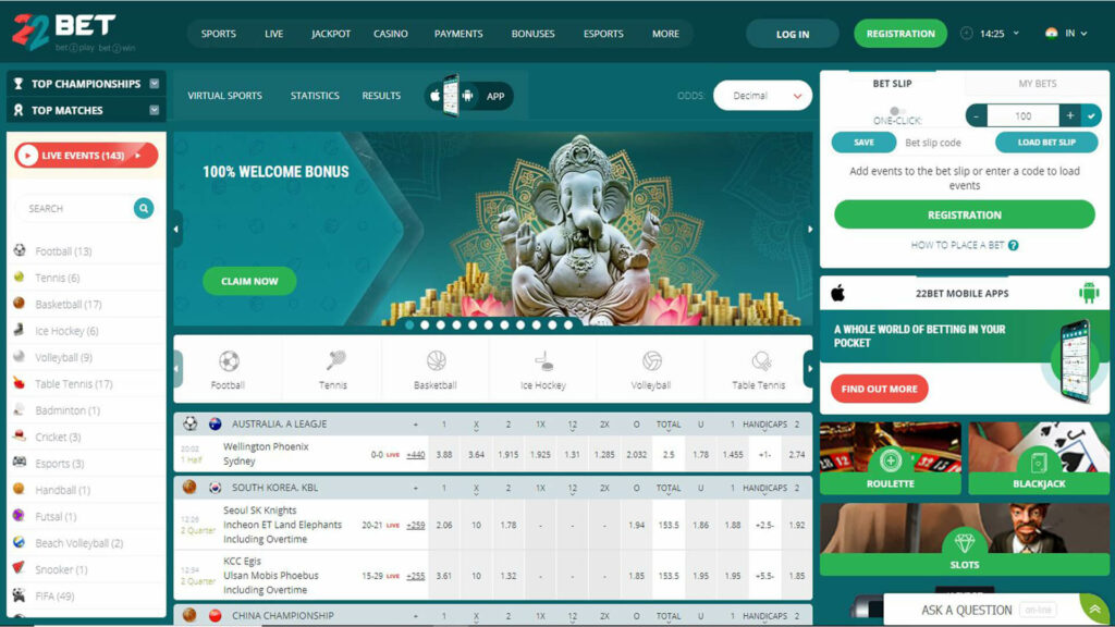22Bet Review Sports Betting Lobby